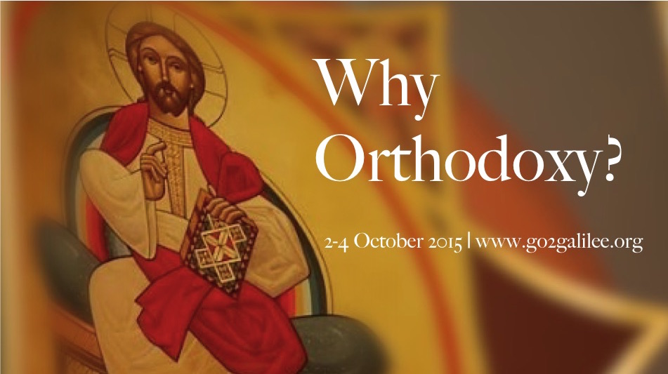 orthodoxy conf15