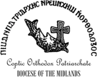 Coptic Orthodox Diocese of the Midlands & Affiliated Areas, UK