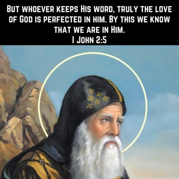 """""""If a man loves God with all his heart, all his thoughts, all his will, and all his strength, he will gain the fear of God; the fear will produce tears, tears will produce strength; by the perfection of this the soul will bear all kinds of fruits."""" – St. Anthony the Great #coptic #orthodox #strength #love"""