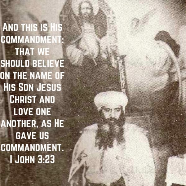 """""""When you love the Lord with all your heart and in full, the world becomes like nothing in your eyes"""" – H.H. Pope Shenouda III  """"The hand that is moved by love does not feel tired."""" – H.H. Pope Shenouda III   #coptic #orthodox #holy50 #commandment #love #christianity #faith #believe #orthodoxy #resurrection #popeshenouda"""