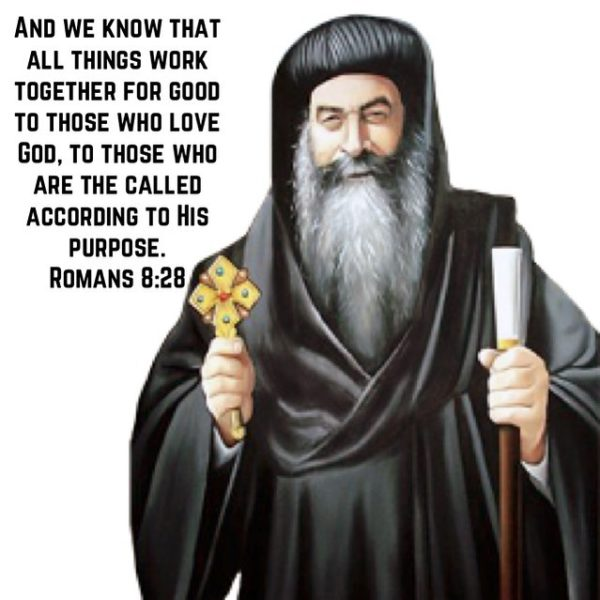 """""""Have you known anyone who trusted in God and was let down? Heaven forbid!"""" – St. Pope Cyril (Kyrillos) VI #coptic #orthodox #trust #faith"""
